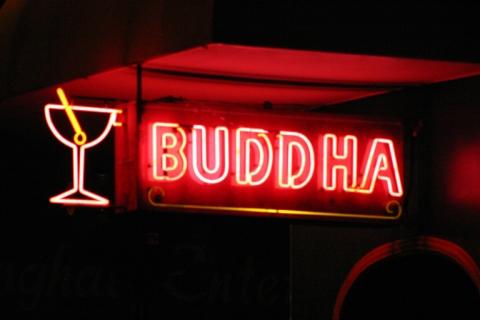 buddhalounge.jpg